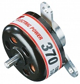 370 Brushless Motor