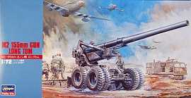 1/72 M2 155MM LONG TOM GUN