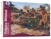 1/32 Waterloo: WWII Italian Folgore Division Infantry 1942 (12)