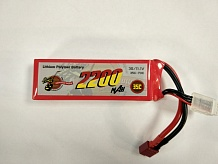 2200MAH 11.1V 35C 3S1P LI-PO BATTERY PACK