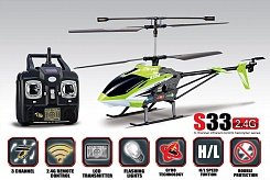 S33 3CH helicopter with GYRO